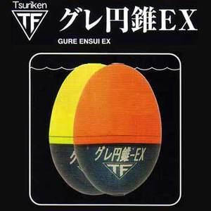 釣研 グレ円錐EX 00号 オレンジ