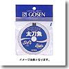 太刀魚用ソフトハリス 50/12号 白