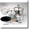 fan5 DX 大鍋ふた 230mm