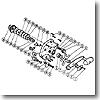 パーツ:チタノス スーパー船 ES3000 本体A固定ボルト(部品No.013)