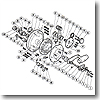 パーツ:ティアグラ 80W A-RB 本体枠A固定ボルト No017