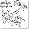 パーツ:05 メタニウム XT A-RB E形止メ輪2 No042