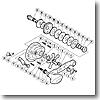 パーツ:海魂 EV 4000T A-RB クラッチ切換エレバー固定ボルト(部品No.015)
