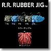 R.R. RUBBER JIG(ダブルアール・ラバージグ) 3.0g #43 レッドクレイ