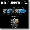 R.R. RUBBER JIG(ダブルアール・ラバージグ) 3.0g #48 スケールパンプキン