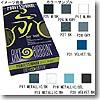 BIKE RIBBON(バイクリボン) Professional P17 METALLIC/BK