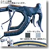 BIKE RIBBON(バイクリボン) Professional Carbon Fiber Pattern P47 CARBON/BK