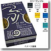 BIKE RIBBON(バイクリボン) Eleganza G41 Black