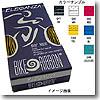 BIKE RIBBON(バイクリボン) Eleganza G42 White