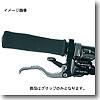 BIKE RIBBON(バイクリボン) MTB Grip Leggera