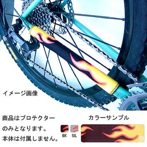 BIKE RIBBON(バイクリボン) MTB Chainstay Protector Flame SILVER