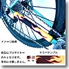 BIKE RIBBON(バイクリボン) MTB Chainstay Protector Flame Black