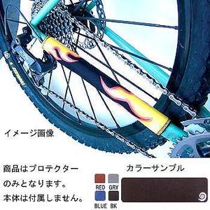 BIKE RIBBON(バイクリボン) MTB Chainstay Protector Basic Grey