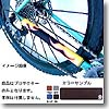 BIKE RIBBON(バイクリボン) MTB Chainstay Protector Basic Blue