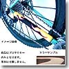 BIKE RIBBON(バイクリボン) MTB Chainstay Protector Road Silver