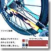 BIKE RIBBON(バイクリボン) MTB Chainstay Protector Honey Comb Blue