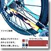 BIKE RIBBON(バイクリボン) MTB Chainstay Protector Honey Comb Blue