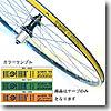 BIKE RIBBON(バイクリボン) Rim Tape 16/622