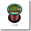 スーパー鯉 SUPER CARP 10号 マットグリーン