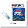 FX-R 100m 10LB 蛍光ブルー