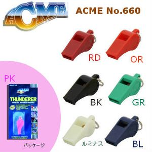 ACME(アクメ) No.660(スタンダード) グリーン