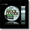 ショックリーダー(SHOCK LEADER) ナイロン 22号 ナチュラル