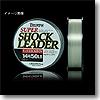ショックリーダー(SHOCK LEADER) フロロカーボン 18号 ナチュラル