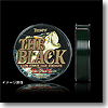ザ・ブラック 45M-91M 8号 グリーンブラウン