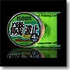 磯/波止スペシャル(ISO/HATO SPECIAL) 300M 4号 イエローグリーン