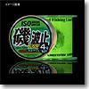 磯/波止スペシャル(ISO/HATO SPECIAL) 300M 6号 イエローグリーン
