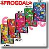 FROGDAL(フロッグダル) エコホット ブルー