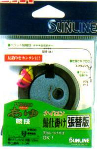 サンライン(SUNLINE) 鮎仕掛張替え版(ナイロン) 0.4号