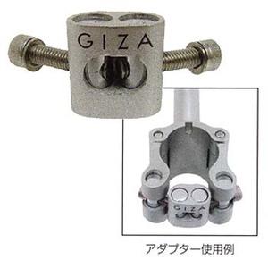 GIZA(ギザ) EZキャリア/OSアタッチメント シルバー