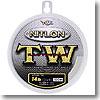 ニトロン TW(ティーダブル) 14LB/3.5号 フラッシュイエロー