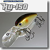 HIDEUP(ハイドアップ) HU-150 #01 ゴーストアユ