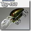 HIDEUP(ハイドアップ) HU-150 #04 メロンバス