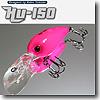 HIDEUP(ハイドアップ) HU-150 #07 ホットピンク