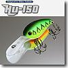 HIDEUP(ハイドアップ) HU-150 #10 ホットタイガー