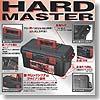 HARD MASTER 500 ブラック