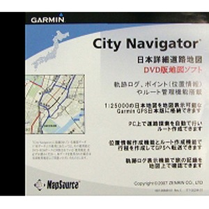 GARMIN(ガーミン) マップソース日本詳細道路地図(シティーナビゲーター)Ver.11