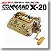 ミヤマエ KOMMAND X・20