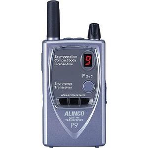 ALINCO(アルインコ) アルインコ 特定小電力トランシーバー 20CHショートアンテナ シルバー