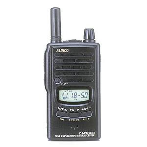 ALINCO(アルインコ) 特定小電力トランシーバー DJ-R100(ショートアンテナ) 57×98×28 ブラック