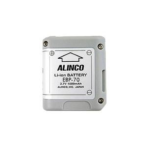 ALINCO(アルインコ) 特定小電力トランシーバー DJ-PA20用 リチウムイオンバッテリーパック