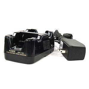 ALINCO(アルインコ) 特定小電力トランシーバー DJ-PA20用 ツイン急速充電器