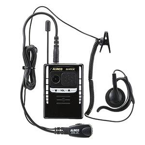 ALINCO(アルインコ) 特定小電力トランシーバー DJ-PX2 54×75×15 ブラック