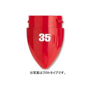 ダイワ(Daiwa) MDライトビシ 替えウエイトパック 35号