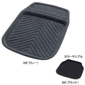 BONFORM(ボンフォーム) 3Dシェブロン 前席用 BK(ブラック)