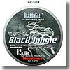 DRAGONCALL BLACKJUNGLE 20lb