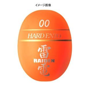 Golden Mean(ゴールデンミーン) 雷電 宮川ウキ ハード遠投 2B オレンジ